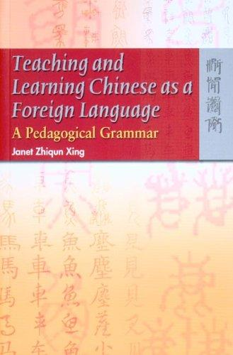 Download Teaching And Learning Chinese As a Foreign Language