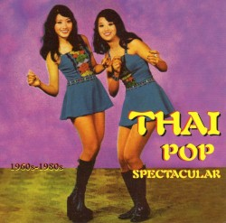 Chailai Chaiyata & Sawanee Pattana - Kwuan Tai Duew Luk Puen