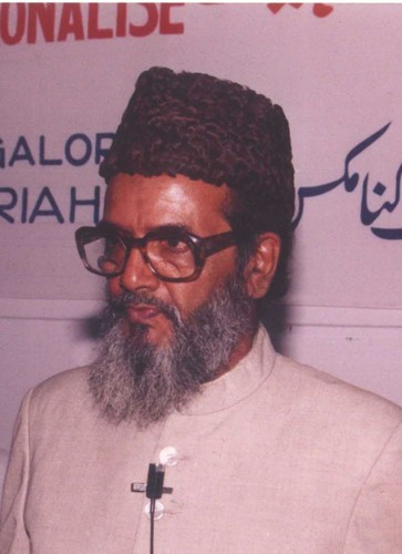 Photo of Maulana Muhammed Shahabuddin Nadvi